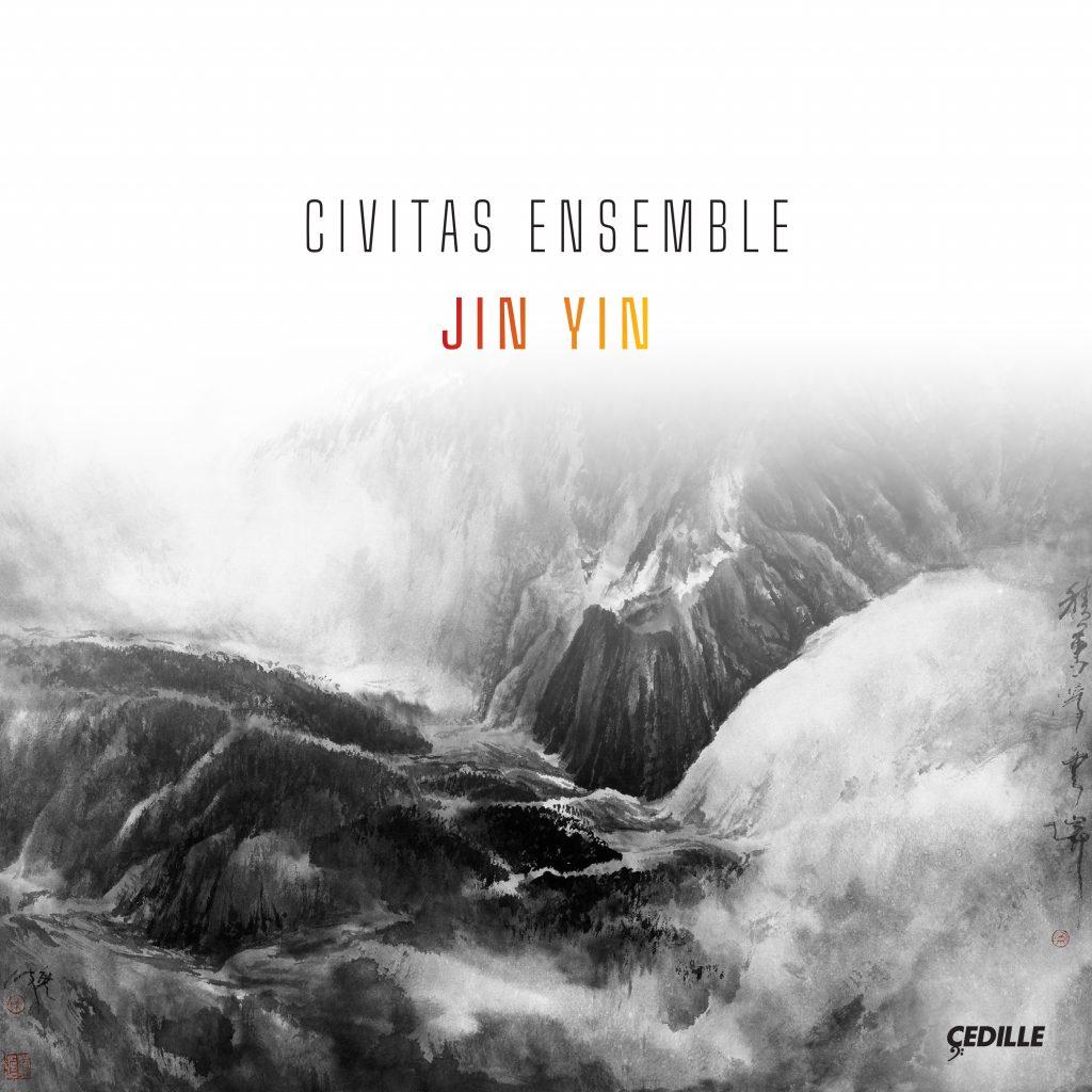 Jin Yin Cover